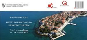 hrvatski proizvod - akcija