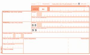 uplatnica.php